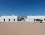 Torre de Palma Wine Hotel | Premis FAD  | Arquitectura