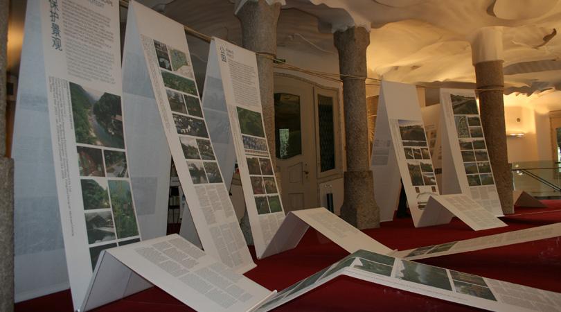 Liquid china | Premis FAD 2011 | Intervencions Efímeres