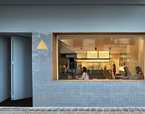 Restaurante TEIDE | Premis FAD 2018 | Interior design