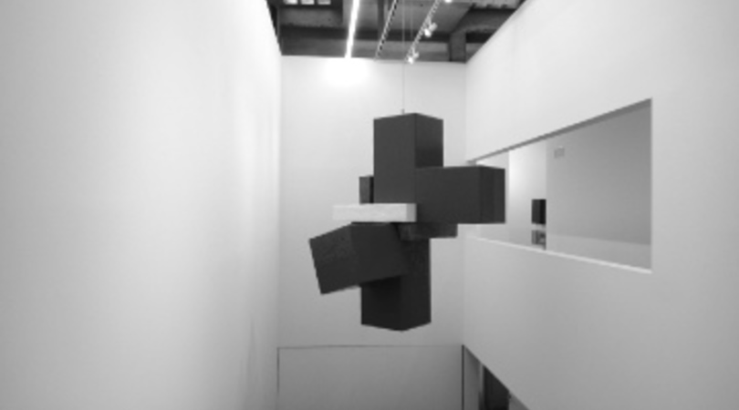| Premis FAD 2014 | Interiorisme