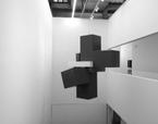Galería de Arte Moisés Pérez de Albéniz | Premis FAD  | Interiorismo