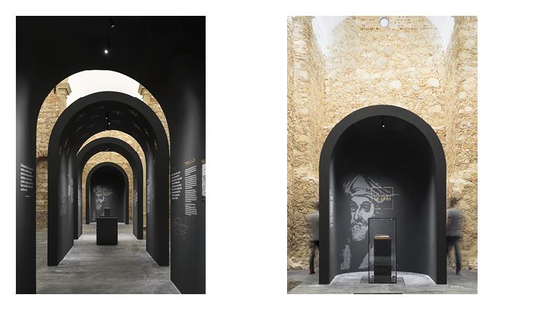 | Premis FAD 2018 | Interior design