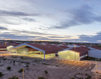 Hospital de Menongue | Premis FAD  | Architecture