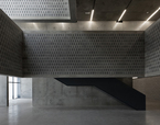 I3S - INSTITUTO DE INOVAÇÃO E INVESTIGAÇÃO EM SAÚDE UNIVERSIDADE DO PORTO | Premis FAD  | Arquitectura
