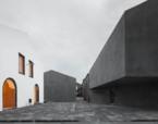 Arquipélago - Centro de Artes Contemporâneas | Premis FAD  | Architecture