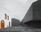 Arquipélago - Centro de Artes Contemporâneas | Premis FAD  | Arquitectura