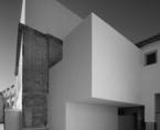 reciclaje del colegio santa maría del llano. Ogíjares | Premis FAD 2013 | Arquitectura