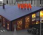Establiment Viena a Sant Pau de Riu Sec | Premis FAD 2013 | Arquitectura