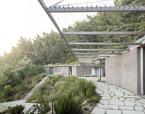 Casa en Arrábida | Premis FAD 2018 | Arquitectura