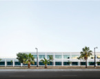 Nou Centre d'Estudis de Postgrau de la UIB | Premis FAD 2015 | Arquitectura