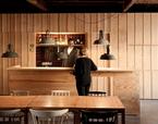 Recuperação das Instalações da Cerâmica Antiga de Coimbra | Premis FAD  | Interior design