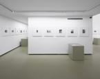 Exposición FAme en el Museo ICO | Premis FAD  | Intervenciones Efímeras