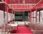 #c12506: Exposición colectiva de proyectos urbanos | Premis FAD  | Intervenciones Efímeras