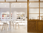 Fundación Foto Colectania | Premis FAD  | Interior design