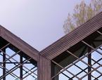 Fundación Cerezales Antonino y Cinia | Premis FAD  | Architecture