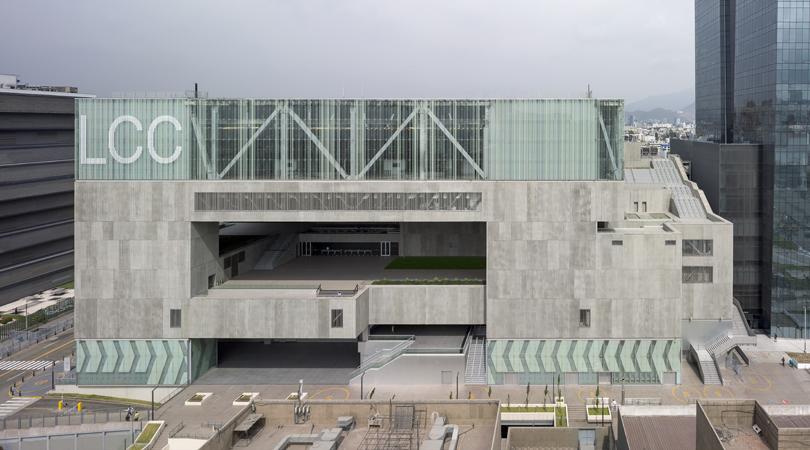 Lima centro de convenciones | Premis FAD 2017 | Arquitectura