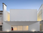 Mercado Municipal de Abrantes | Premis FAD  | Arquitectura